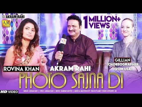 Xxx Mp4 Photo Sajna Di Akram Rahi Julein Rawina Khan Eid Al Fitr Program On Pearlitv 3gp Sex