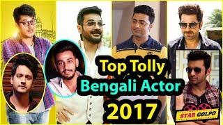 ২০১৭ সালের সেরা নায়ক কে ? Top Bengali Actors in 2017 | Dev Jeet Prosenjit Yash Ankush Bonny Jishu