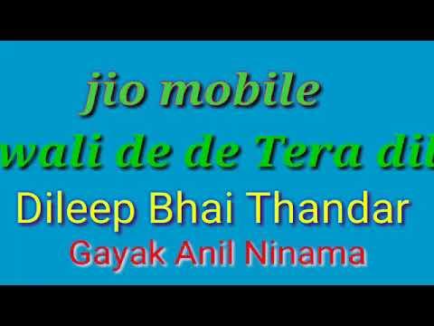 Xxx Mp4 Jio Mobile Wali De De Tera Dil Gayak Anil Ninama Dileep Bhai Thandar 3gp Sex