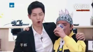 [HD Preview] 160513 奔跑吧兄弟 (Running Man Chinese , Hurry Up Brother) with Song Joong Ki