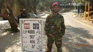 Pak Army Ssg Hd Pics Wallpaper Directory