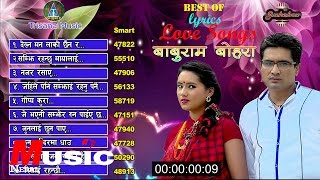 Best Of Lyrics Love Songs || Baburam Bohara by Trisana Music HD