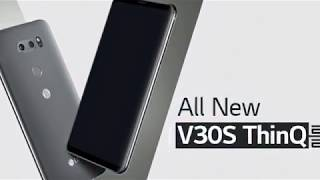 LG V30S ThinQ Features hardware upgrades, vision AI and Voice AI Launch in India By ASSA Computer