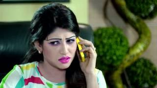 Bangla Natok Yes Madam No Sir 30(HD PRINT)
