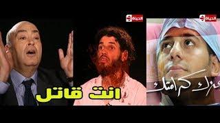 عماد أديب لـ إرهابي الواحات