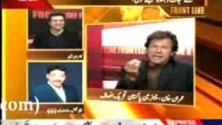Front Line (Imran Khan VS Faisal raza Aabdi).flv
