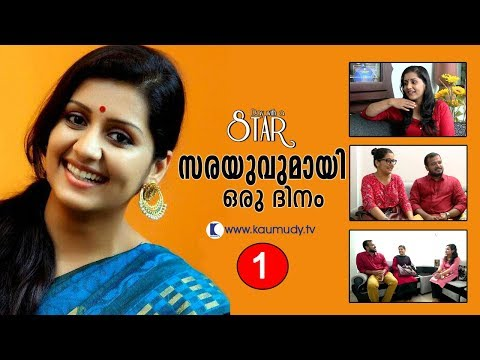 Xxx Mp4 A Day With Actress Sarayu Mohan Day With A Star Part 01 Kaumudy TV 3gp Sex