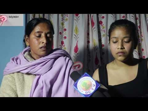 Xxx Mp4 दुवै हात नभएकि Rupa लाई पहिलो सहयोग आउँदा भइन यति धेरै खुशी Rupa Rautar Help 3gp Sex