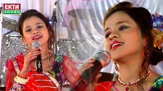 SHITAL THAKOR - Non Stop Gujarati Garba 2017 | Ha Moj Ha | Navratri Garba 2017 | Full HD Video