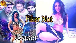 Fiker Not - A Tale Of Betrayal | New Pakistani Movie Teaser | New Release 2016