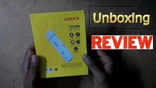 UMAX  TVISION Unboxing   How to Play TV on Your PC / Laptop?   Latest Technology   Net India