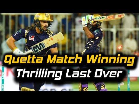 Thrilling Match Changing Moments | Multan Sultans Vs Quetta Gladiators | Match 17 | HBL PSL 2018