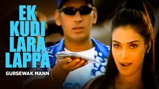 Ek Kudi Lara Lappa | Official Video | Gursewak Mann