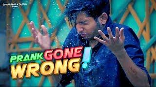 Prank Gone Wrong | Bangali Short Film 2018 | Tawhid Afridi | Sagar Ahmed | Ashiqur Rahman|