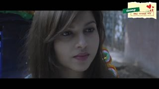 Manbo na ft Fuad Full Video Song HD (2015)