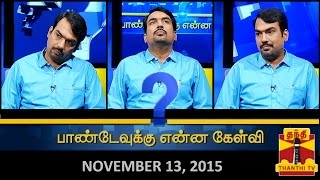 For the First Time in Thanthi TV..!!