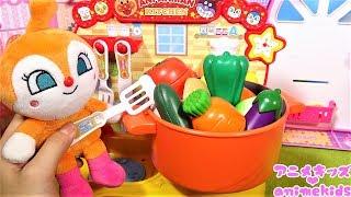 アンパンマン アニメ おもちゃ ドキンちゃん お料理 キッチン バイキンマン おなか痛くなるよ! animekids アニメキッズ animation Anpanman Toy