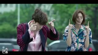 KBS 수목드라마 맨홀(MAN-HOLE) 1차 티저(Teaser1)