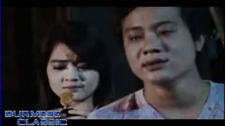♥♥♥Myanmar Movie Song Min Tway And May Thet Khine♥♥♥