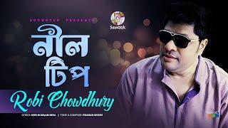 Robi Chowdhuri - Du Chokher Jol