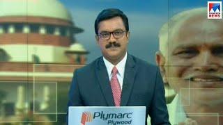 പത്തു മണി വാർത്ത | 10 A M News | News Anchor - Priji Joseph | May 17, 2018
