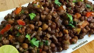 HEALTHY Masala Chana Chaat Recipe/ Ramadan Special