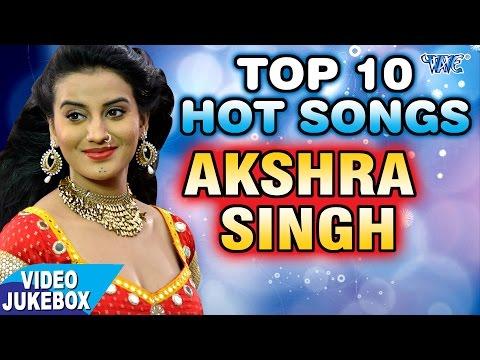 Xxx Mp4 AKSHARA SINGH TOP 10 HITS अक्षरा सिंह टॉप 10 सबसे हिट गाना Video JukeBOX Bhojpuri Hit Songs 3gp Sex