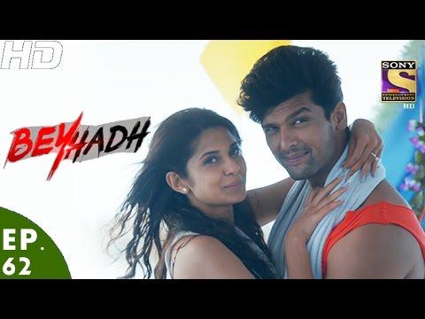 Xxx Mp4 Beyhadh बेहद Arjun Proposes Maya Episode 62 4th January 2017 3gp Sex