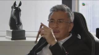 巨輪II - 第 38 集預告 (TVB)
