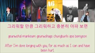Block B - A Few Years Later [Hang, Rom & Eng Lyrics]