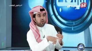 عبدالوهاب الوهيب - تميزت لجنة توثيق البطولات بخلوها من المؤرخين المتعصبين #برنامج_الملعب