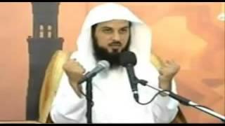 محمد العريفي   قصة النبي داوود عليه السلام