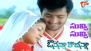 Avunanna Kadanna Songs - Suvvi Suvvi Suvvalamma - Sada - Uday Kiran