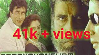 Sooryavansham## movie