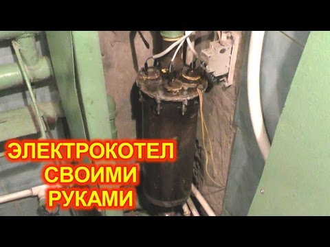 Ремонт электрического котла отопления своими руками