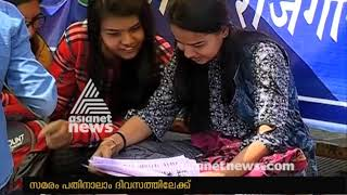 SSC question paper leak; protest enters into second week