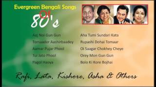 Evergreen+Bengali+Songs+Of+80%27s+%7C+Rafi+-+Lata+-+Kishore+-+Asha+%7C+Golden+Bengali+Songs+Collection