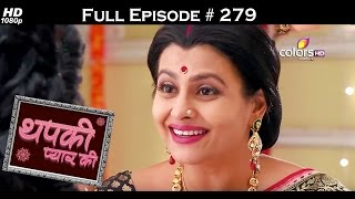 Thapki Pyar Ki - 10th April 2016 - थपकी प्यार की - Full Episode (HD)