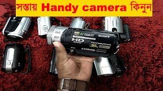 সস্তায় Handy camera কিনুন   Used Handy camera Price in Bangladesh, Used Handy camera market in Dhaka