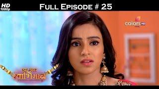 Ek Shringaar Swabhimaan - 20th January 2017 - एक श्रृंगार स्वाभिमान - Full Episode (HD)