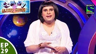Comedy Ka Daily Soap - Ep 29 - Krishna turns Bar girl