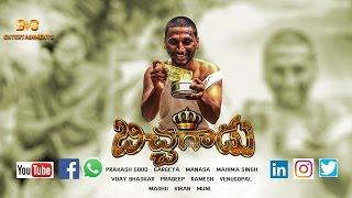 Poyekalam | Bitchagadu  | Comedy Web Series | Episode 7| Funny Videos | By SVB Entertainments