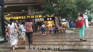 2016国产整蛊大师✦街头偷拍女生裙底测试路人反应