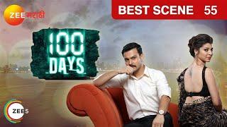 100 Days - Episode 55 - December 26, 2016 - Best Scene - 2