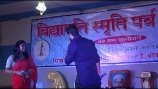 Preeti Mishra & Vikash Jha Maithili Duet Song