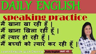 Daily English Speaking – Part 45 - English Speaking Course - Learn English through Hindi - Cherry