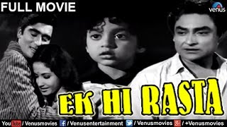 Ek Hi Raasta - Bollywood Movies Full Movies | Sunil Dutt Movies | Ashok Kumar | Hindi Full Movies