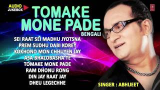 Tomake Mone Pade - Abhijeet Bengali Hits || Audio Jukebox ||