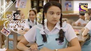 Yeh Un Dinon Ki Baat Hai | Naina Thinks Of Asking Sameer For A Favor | Best Moments