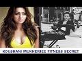 Koushani Mukherjee Workout | কৌশানি মুখার্জীর শরীরচর্চা । Koushani Mukherjee Fitness Exercise in Gym